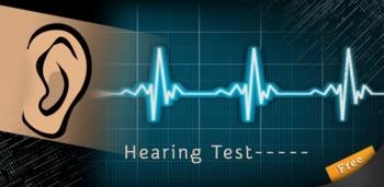 проверь свой слух